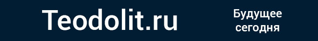 Teodolit.ru