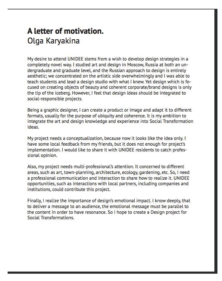 Мотивационное Письмо Для Учебы За Границей Образец На Русском - фото 9