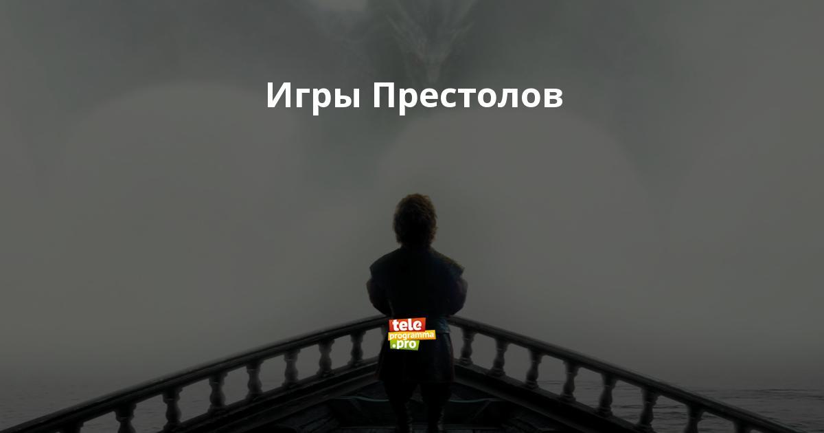 Измена Тэмзин Мёрчант – Тюдоры (2007)