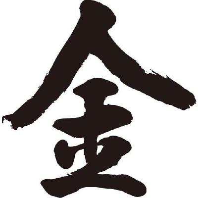 Золото в честь успехов японских спортсменов на олимпиаде, футболе, фигурном катании. . Ну и... Иероглиф года 2012