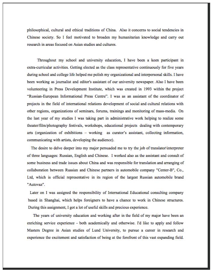 Мотивационное Письмо Для Учебы За Границей Образец На Русском img-1